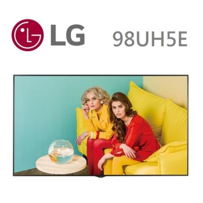 LG 樂金98吋4K超智慧商用顯示器98UH5E