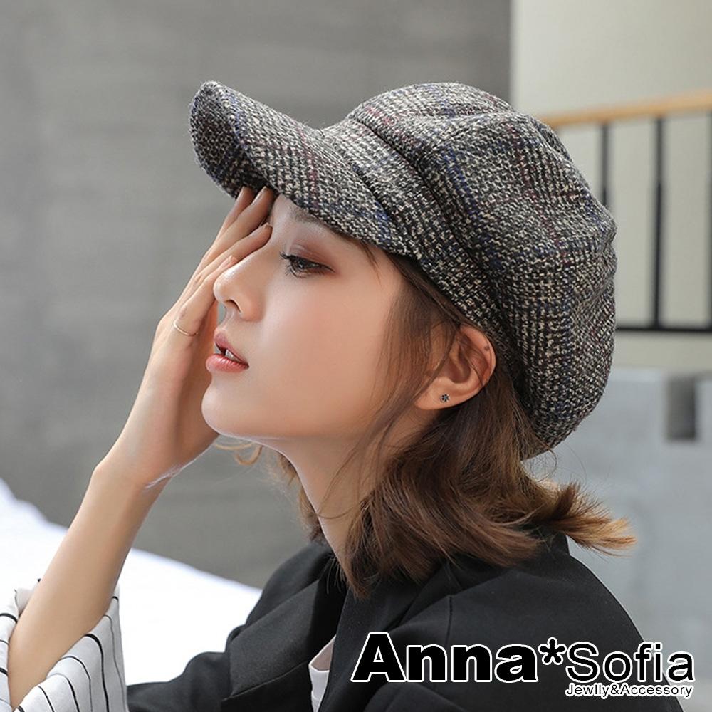 AnnaSofia 文藝絮彩線格 混羊毛報童帽鴨舌帽貝蕾帽(墨咖系)