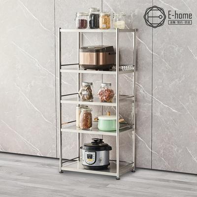 E-home Strong思創不鏽鋼五層收納置物架-幅65cm