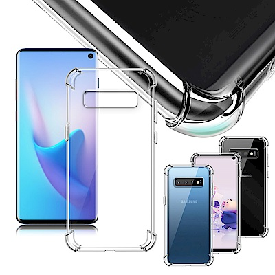 Aisure for Samsung Galaxy S10  軍規5D氣囊手機殼
