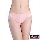 Olivia 雙色蕾絲棉質中腰防漏生理褲-粉色