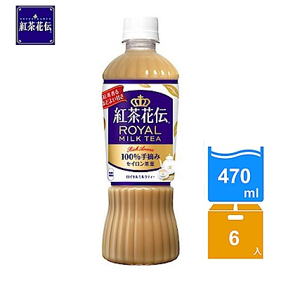 日本進口 紅茶花傳奶茶( 470 mlx 6 入)