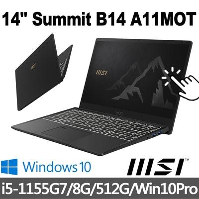 msi微星 Summit B14 A11MOT-687TW 14吋 商務筆電 (i5-1155G7/8G/512G SSD/Win10Pro)