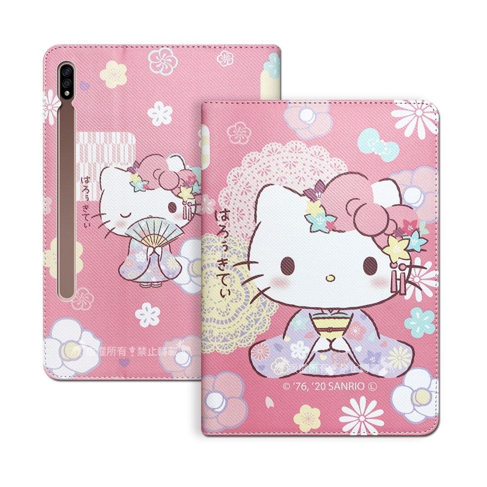 正版授權 Hello Kitty凱蒂貓 三星 Galaxy Tab S7 11吋 和服限定款 平板保護皮套 T870 T875 T876