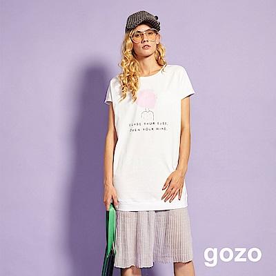gozo 蘇菲的世界雪紡百褶拼接洋裝(二色)
