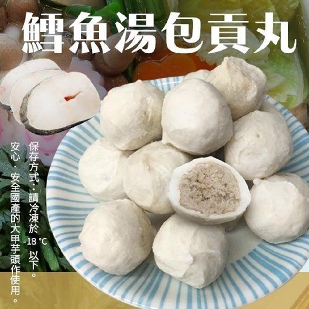 海陸管家-陳家鱈魚湯包貢丸 (每包300g±10%/盒/12-14顆)