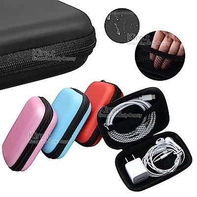 旅行輕量化妝盥洗過夜收納包超值2入-贈耳塞眼罩旅行組 kiret