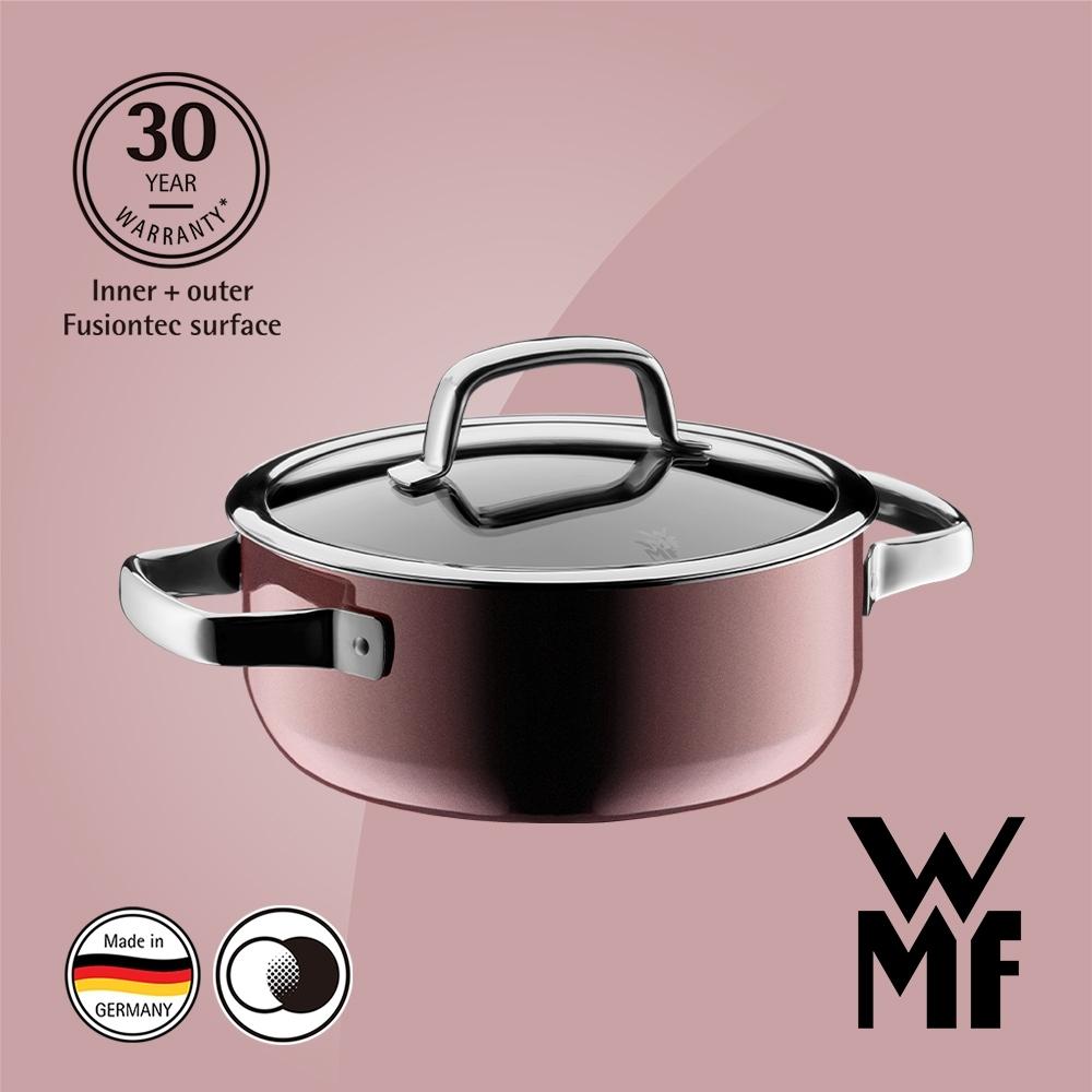 德國WMF FUSIONTEC 低身湯鍋(20CM)(2.4L)(赭紅色)(福利品)