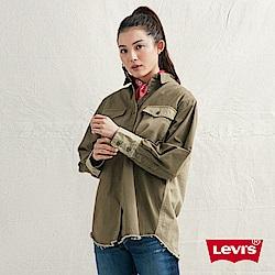 Levis 女款 襯衫外套 寬鬆版型 深淺拼接 下擺毛邊設計