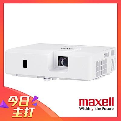 福利品-MAXELL MC-EX403E XGA投影機(4200流明)