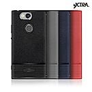 VXTRA SONY Xperia XA2 Plus 防滑手感皮紋 軟性手機殼