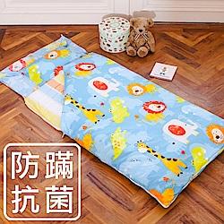 鴻宇 防蟎抗菌 可機洗被胎 兒童冬夏兩用睡袋 美國棉 精梳棉 快樂獅子