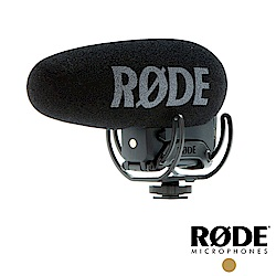 RODE 多功能指向性機頂麥克風 (含低頻率波、高頻增益、同步開機) VMP+【【公司貨】