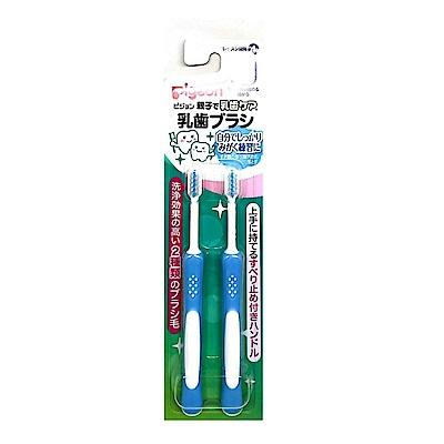 日本 Pigeon 貝親 第四階段練習牙刷 #11538 藍色 (2入)