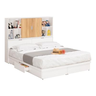 Boden-貝爾5尺多功能收納雙人床組(書架型床頭箱+抽屜床底)