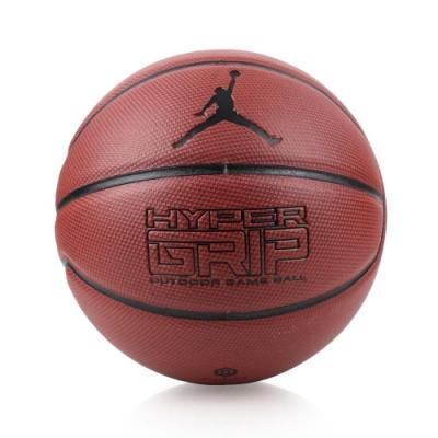 NIKE JORDAN HYPER GRIP 7號籃球 咖啡黑