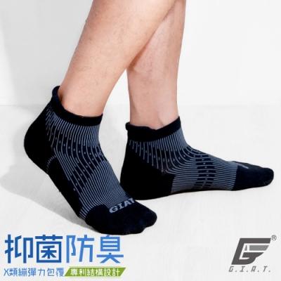 GIAT台灣製專利護跟類繃壓力消臭運動襪(灰色)