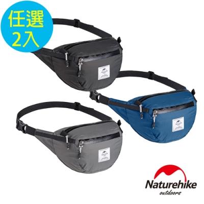 Naturehike 6L云雁超輕量防潑水折疊運動腰包 胸前包 2入組