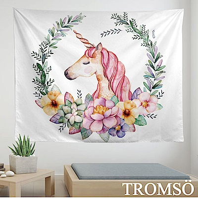 TROMSO 北歐時尚生活掛毯-D306彩虹獨角獸