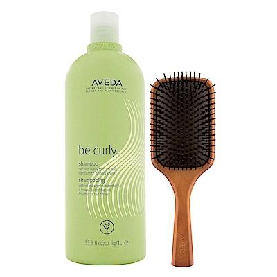 AVEDA 卷髮洗髮精1000ml+木質髮梳1入(1000ml附壓頭x1)