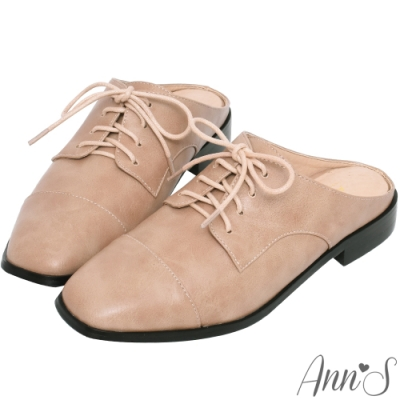 Ann'S中性魅力-不破內裡牛津綁帶穆勒鞋 -粉(版型偏小)