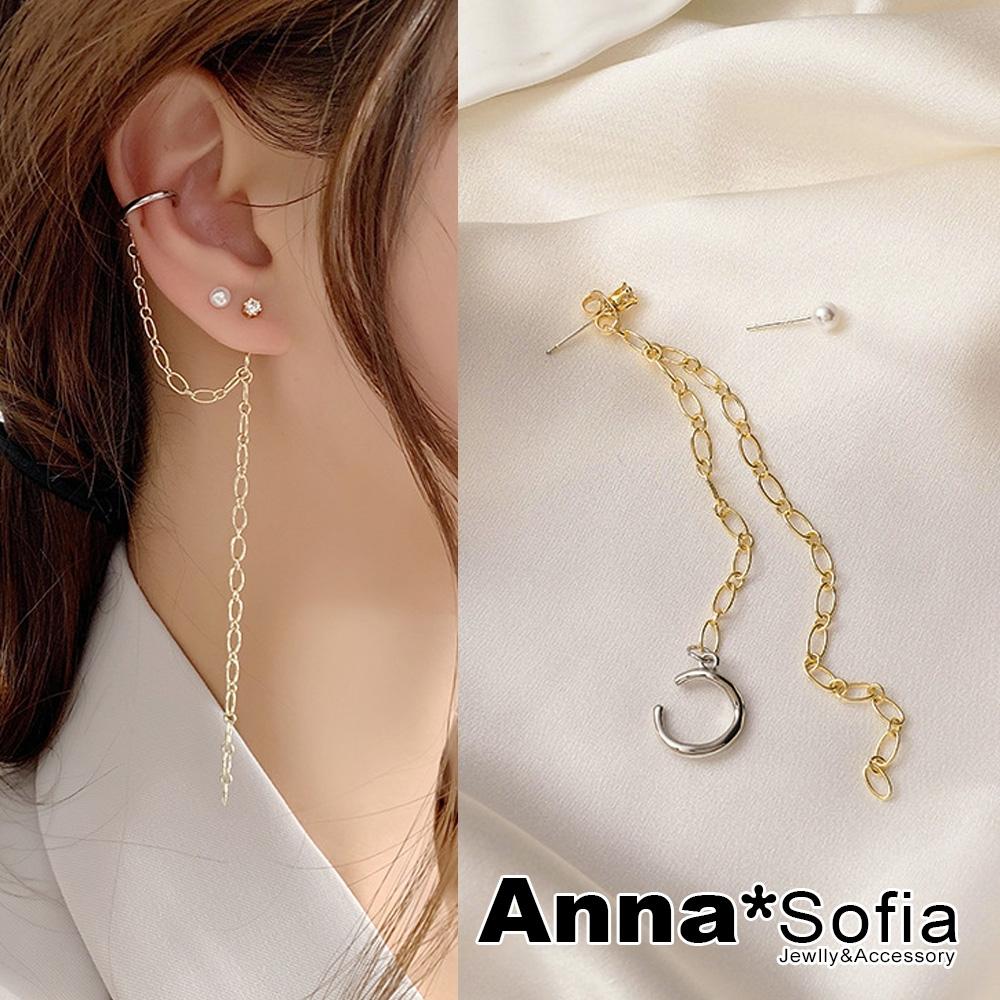 【3件5折】AnnaSofia 珠鑽釘長鏈耳扣不對稱 925銀針耳針耳環(金鏈系)