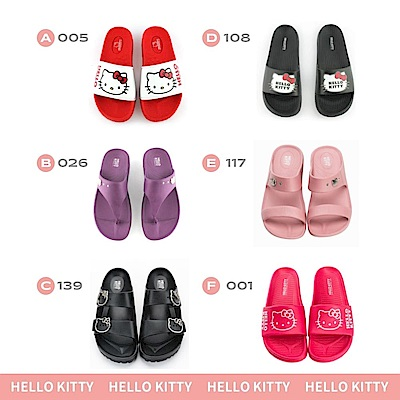 HELLO KITTY 凱蒂貓時時樂 夏季輕量防水拖鞋 6款任選