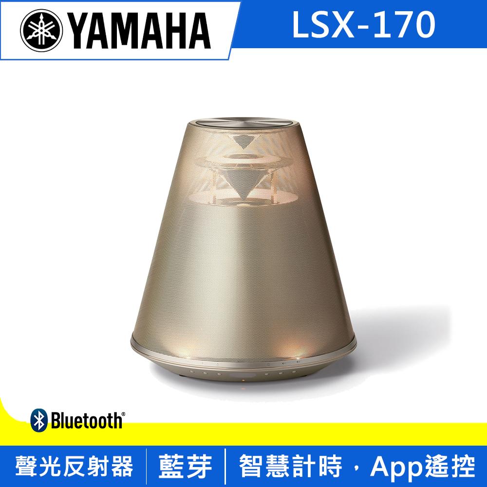 Yamaha山葉 桌上型音響 LSX-170