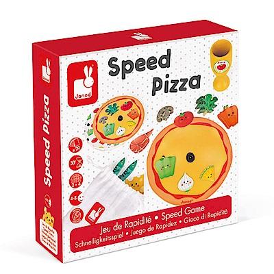法國Janod 趣味桌遊 - 做披薩大賽
