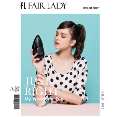 「時時樂限定」Fair Lady熱銷TOP極簡拼接真皮平底鞋 共4款