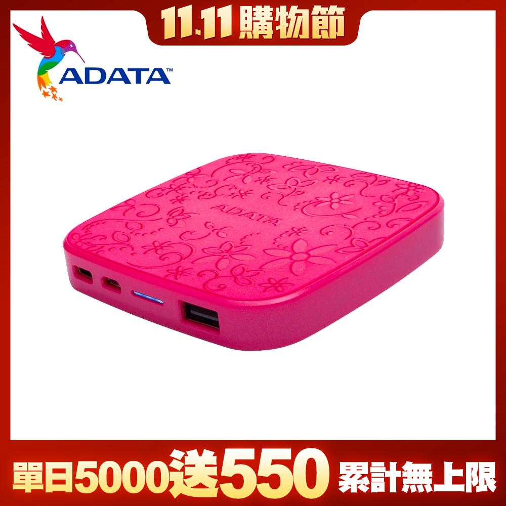 威剛 T5000C 5000mAh Type-c 花漾行動電源(粉紅)
