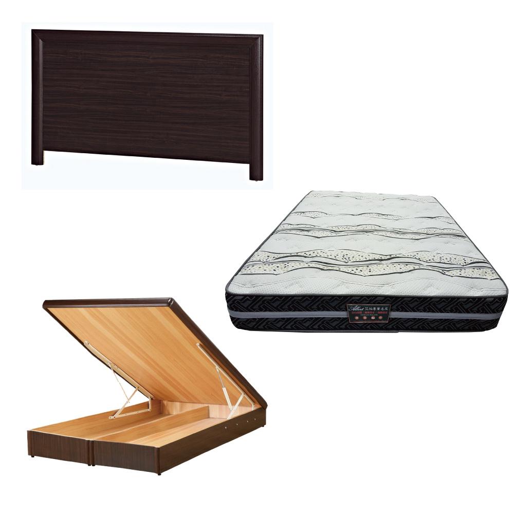 綠活居 羅多5尺雙人床台三式組合(床頭片+後掀床底+奈米抗菌獨立筒床墊)五色可選