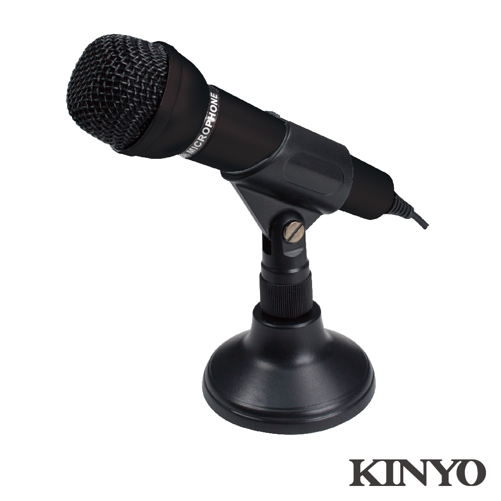 KINYO高感度電腦專用麥克風AY0129