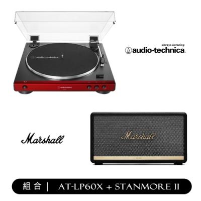鐵三角唱盤AT-LP60X + marshall藍芽音響STANMORE(黑)