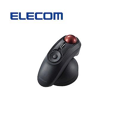ELECOM 懶人軌跡球遙控器Relacon-藍芽