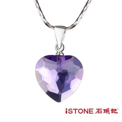石頭記 紫水晶項鍊-偷心