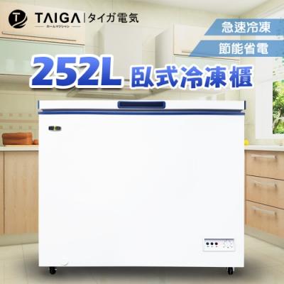 日本TAIGA 252L臥式冷凍櫃