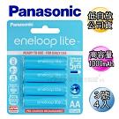 藍鑽Panasonic eneloop lite低自放3號充電電池BK-3LCCE(4顆)