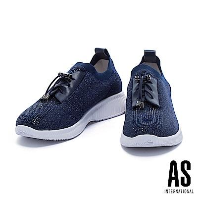 休閒鞋 AS 華麗時髦銀蔥彈力厚底休閒鞋-藍