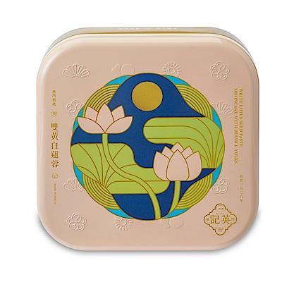 英記餅家 雙黃白蓮蓉月餅(4入/盒)