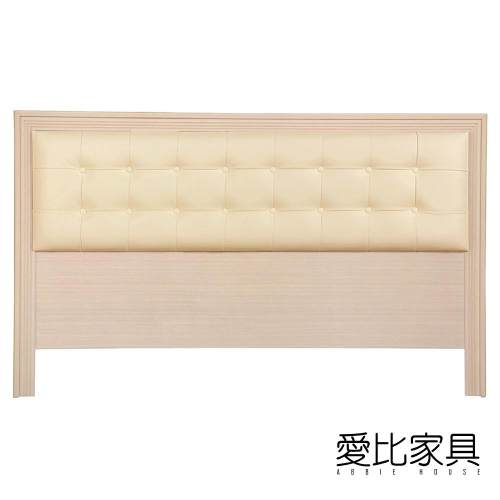 愛比家具 朵拉5尺雙人皮面床頭片 product image 1