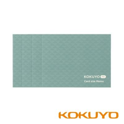 KOKUYO ME 名片型筆記本-藍