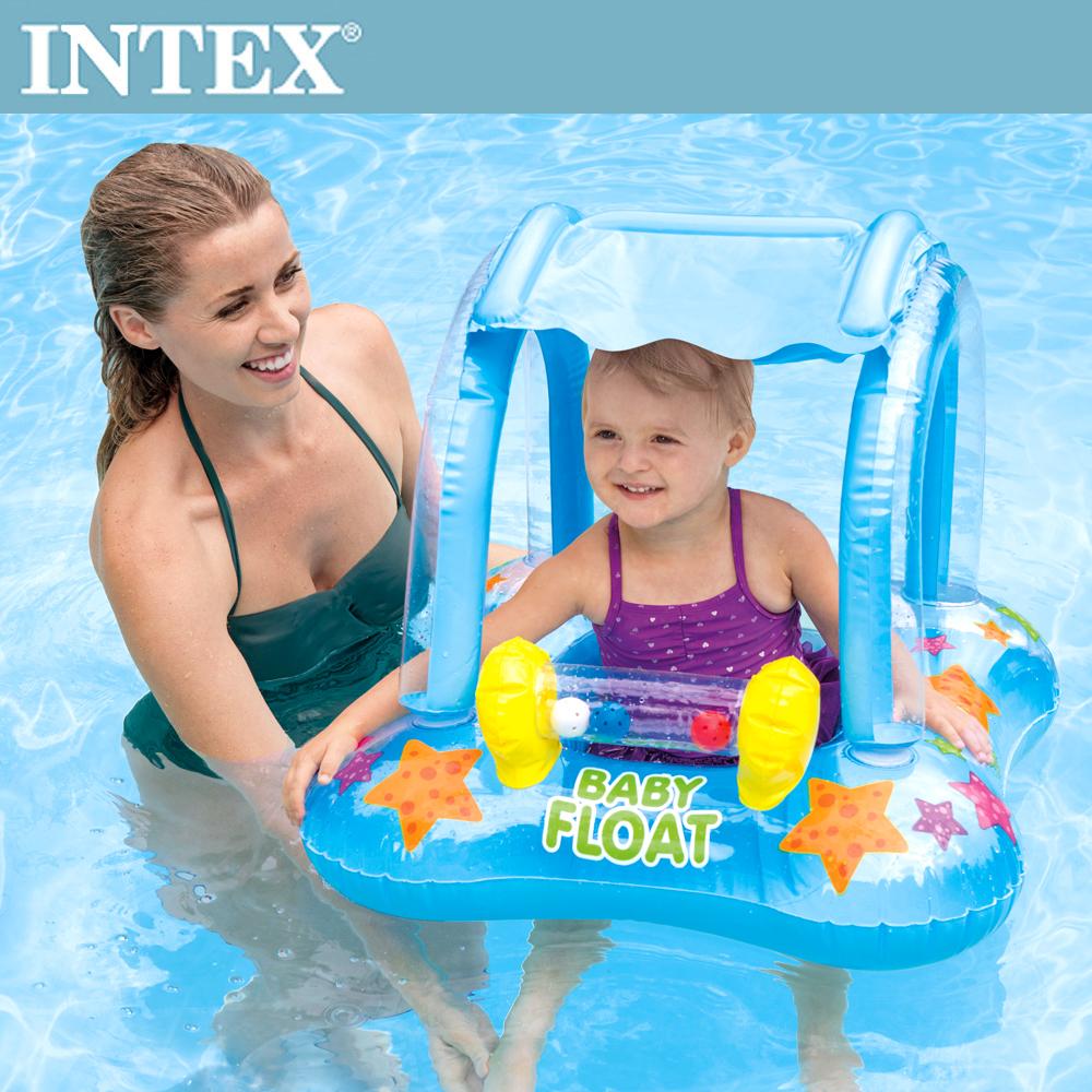 INTEX BABY幼兒遮陽戲水泳圈80x66cm(56581)