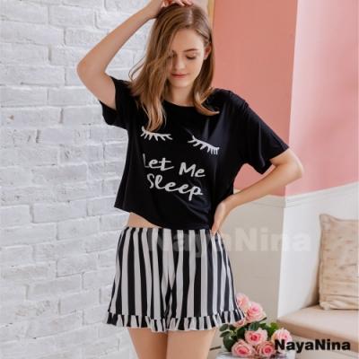 Naya Nina 舒適棉質寬版短袖印花T恤條紋套裝短褲睡衣-黑F
