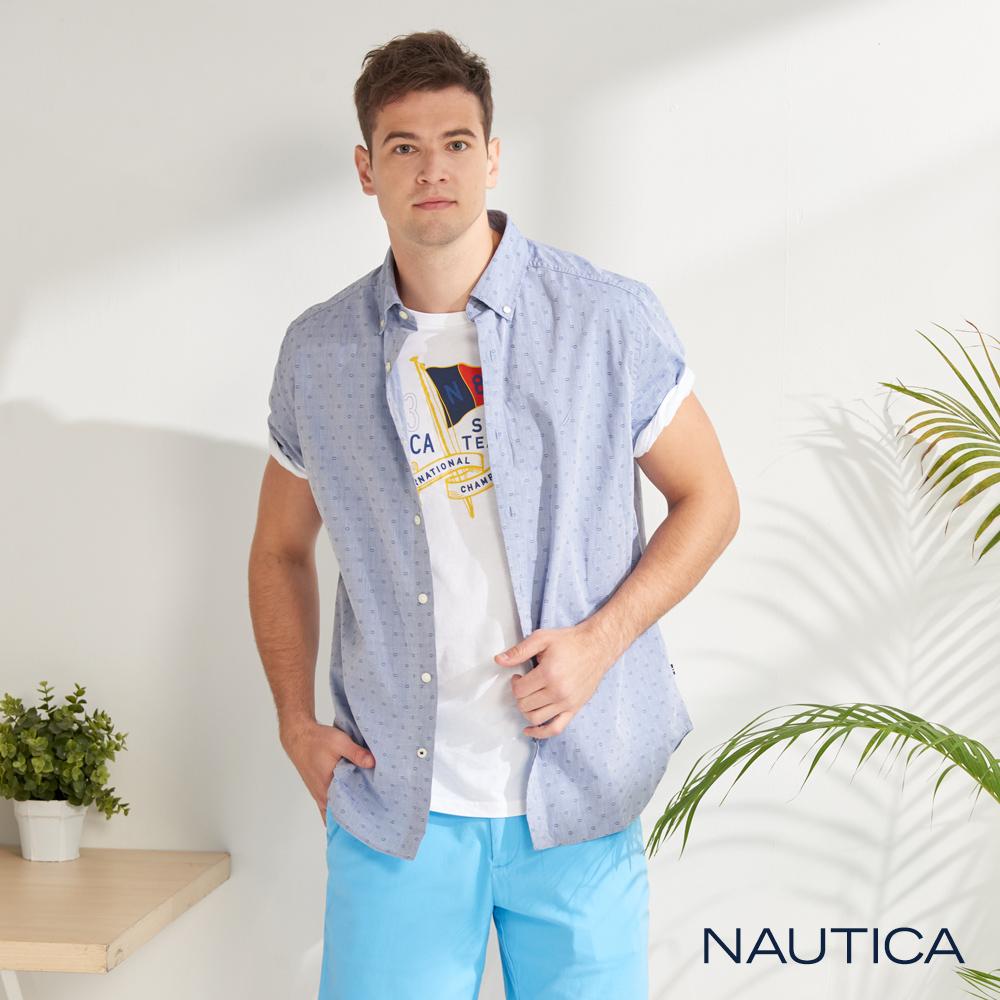 Nautica幾何圖騰合身版短袖襯衫-藍色