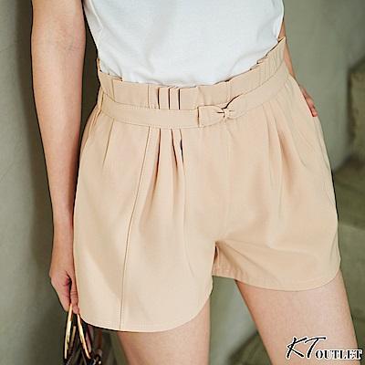 KT 純色雪紡花苞短褲-杏色/淺藍