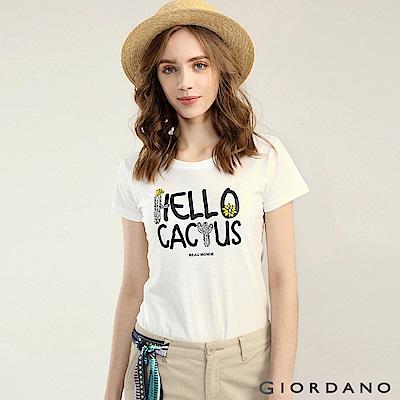 GIORDANO 女裝可愛植物印花短袖T恤-31 皎雪