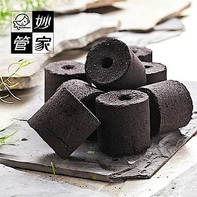 妙管家 環保椰炭/燒烤用木炭1.2kgX5入