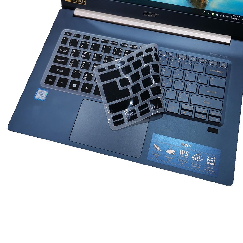 EZstick ACER SF514-52T 中文印刷矽膠鍵盤膜 (台灣專用 注音+倉頡)