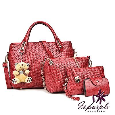iSPurple 浪漫詩篇 編織皮革肩背包四件組贈小熊吊飾 野莓紅